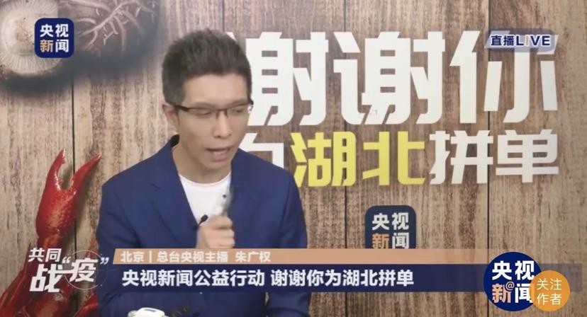 朱广权与李佳琦同台带货,有哪些不为人知的点?|风眼前线