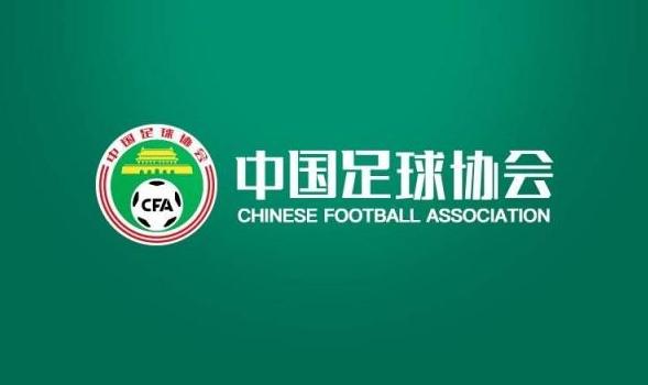 足协官方:各俱乐部召开研讨会,合理降薪成为共识
