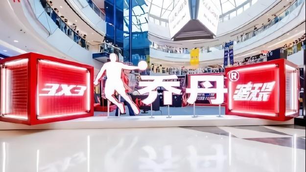 8年商标之争背后,乔丹体育的品牌重塑路