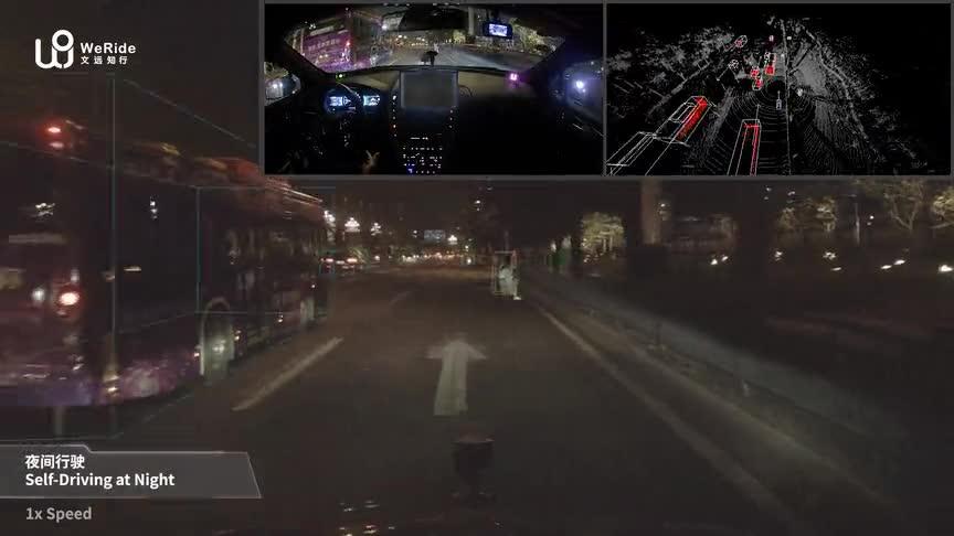 文远知行自动驾驶汽车跑过的广州街头