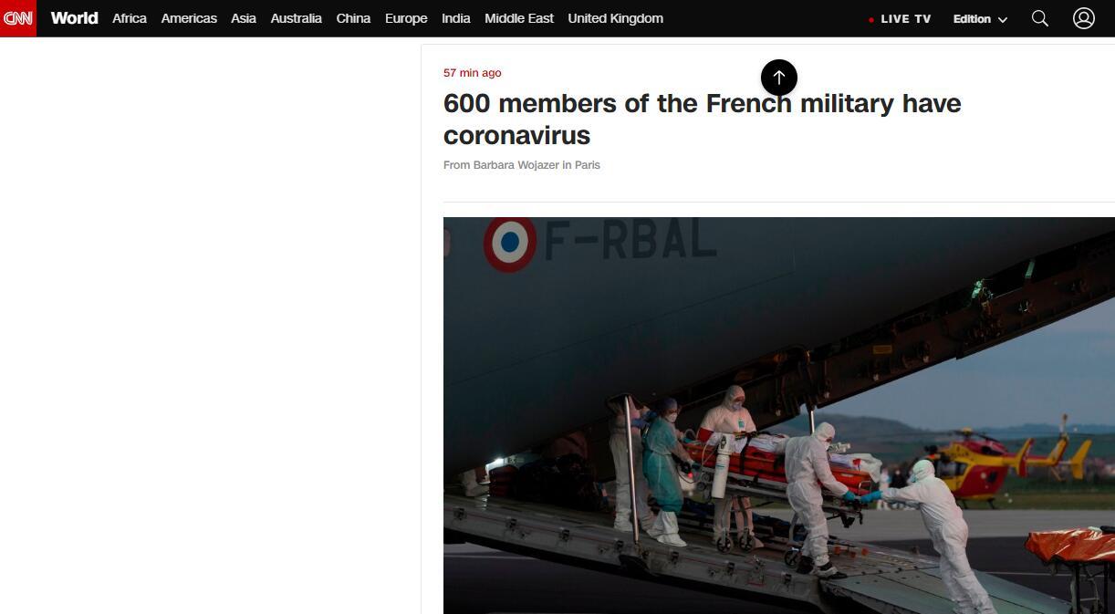 600名法国军人感染了新冠病毒