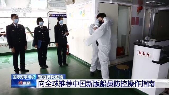 国际社会:中国抗疫措施令人印象深刻