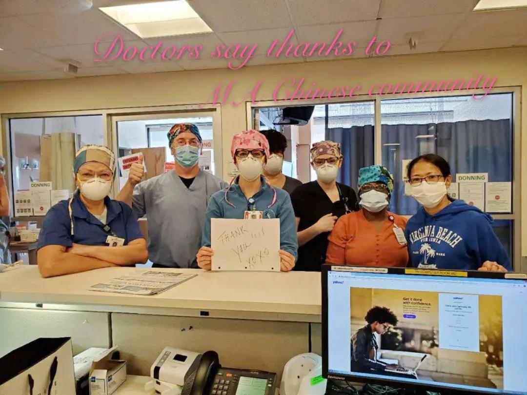 在美华人为医护捐口罩:覆巢之下无完卵能帮多少是多少