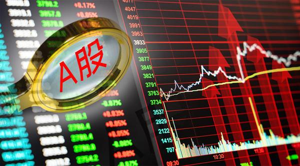 罕见!外汇局最新表态,中国股票价值投资前景非常好