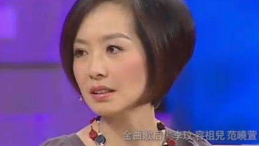 """范晓萱问鲁豫想在身体哪里扎""""钉子"""" 鲁豫:太恐怖了!"""