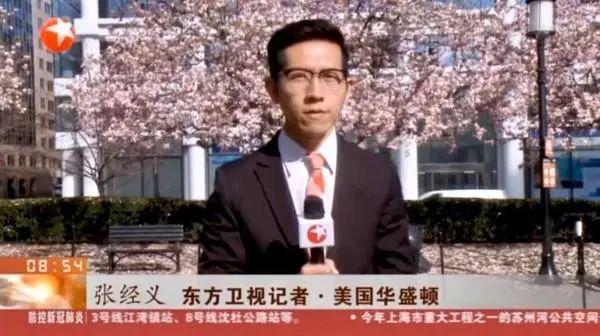 当局拟开罚东方卫视聘台籍记者 遭质疑破坏两岸关系