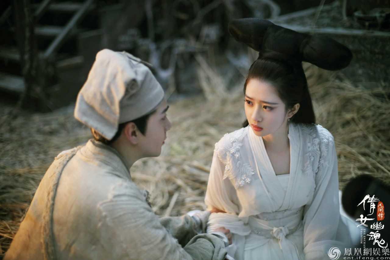 阿云嘎MV古装造型首曝光 献声《倩女幽魂:人间情》