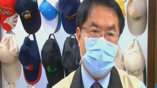 台海军出现群聚感染事件,台南市长批:出的包罄竹难书