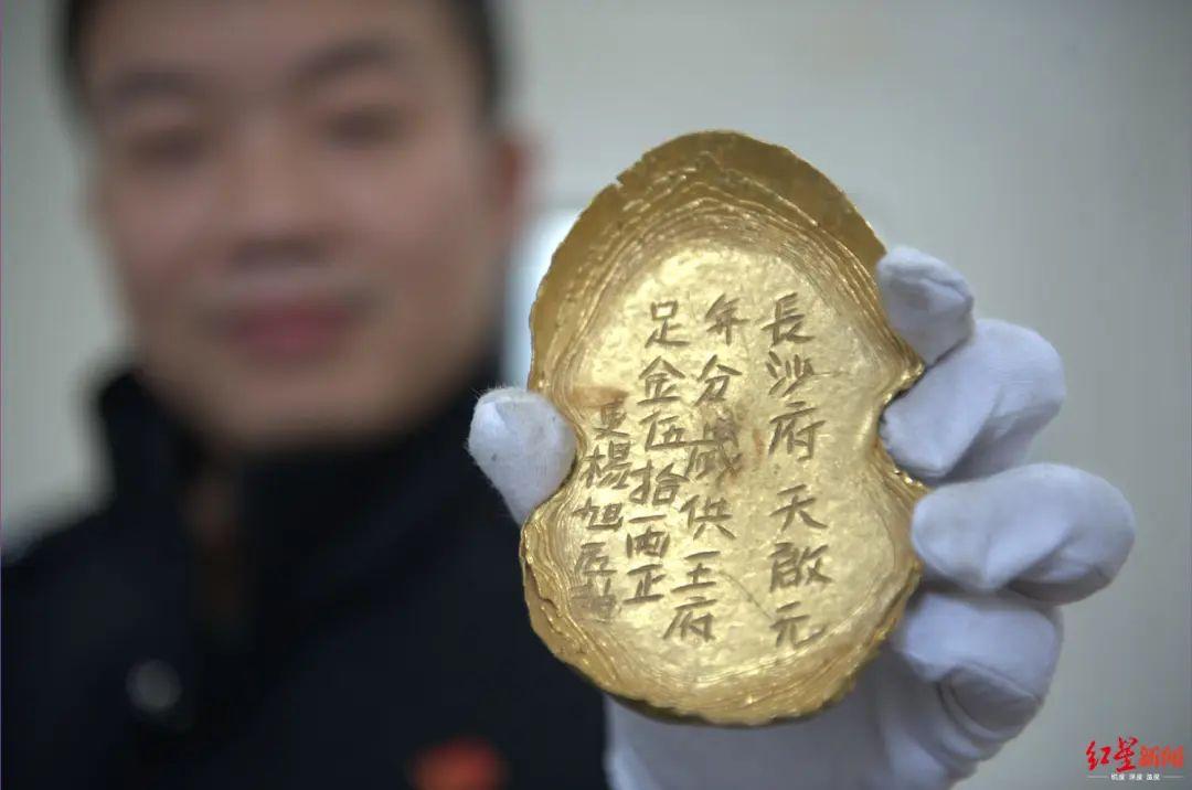 中国首枚明代蜀世子宝金印出土
