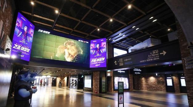 支援電影產業發放觀影優惠券 韓國將投入5400萬