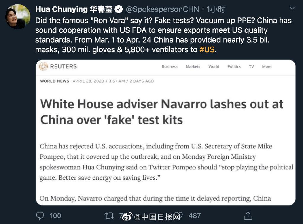 中国向美国提供了近35亿只口罩