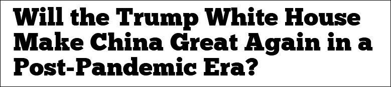 美媒急了:特朗普会让中国再次伟大