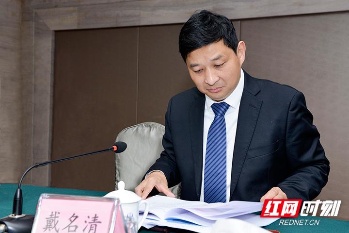 张家界旅游集团原董事长坠亡,赴任新岗位才几天