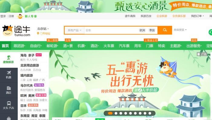 九州赛车群:成都旅游攻略:上海三天吃掉24万只小龙虾为何小龙虾这么火?