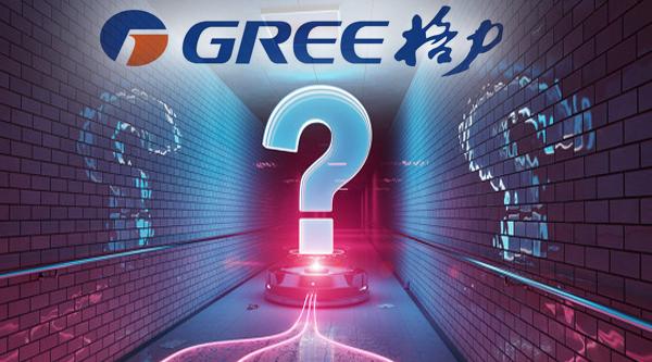 格力的gdp_巨亏300亿 格力电器澄清 只是收入未达预期 正布局小家电与智能装备