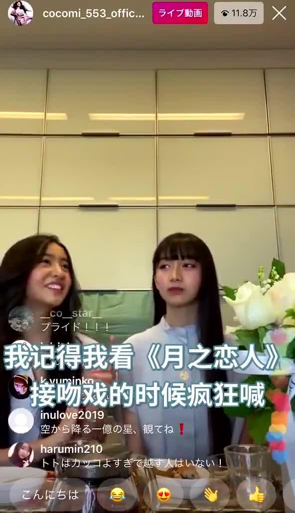 木村姐妹直播回答提问,透露结婚对象标准,网友:怕是不容易