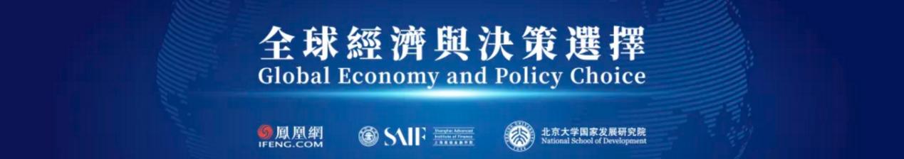 """日本学者:疫情危机让美国经济""""悲惨"""" 中国要好很多"""