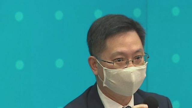 香港政府派发可重复使用口罩 网站已接受登记!