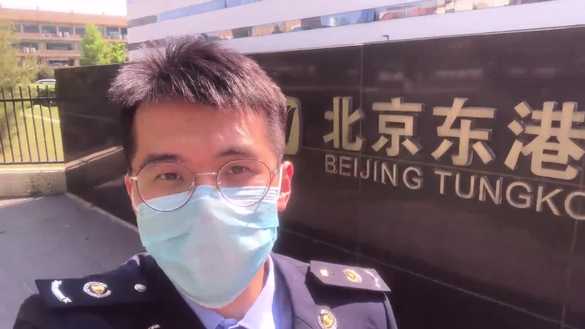 在北京,领用发票有多快?