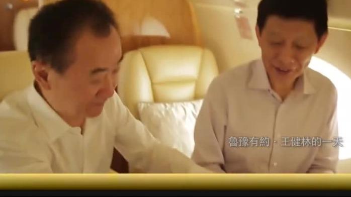 王健林在私人飞机上打牌还耍赖 友谊的小船要翻了啊!