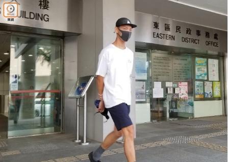 香港21岁救生员涉暴动认罪 成首名承认暴动罪反修例示威者