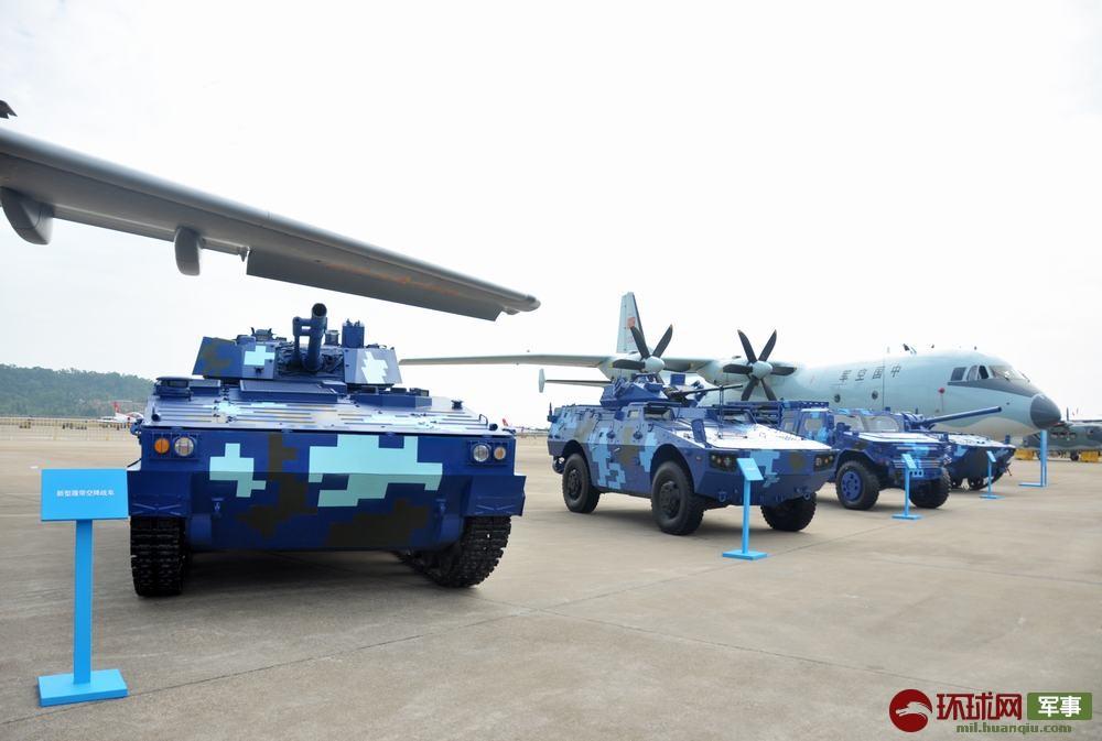 新型轮式战车列装中国空降兵 构建一体化作战体系