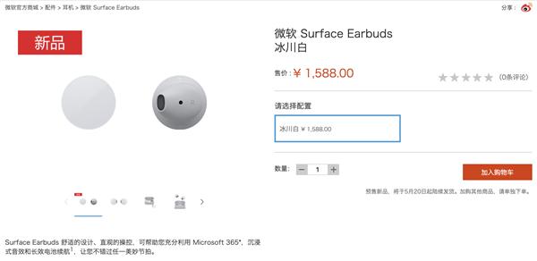 微软一口气发布了4款Surface新品