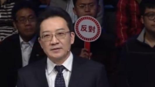 """大陆是否应该""""武统""""台湾?听听专家怎么说"""