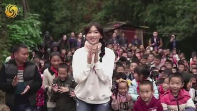 林志玲亲自参与公益项目 为偏远地区的孩子们建宿舍
