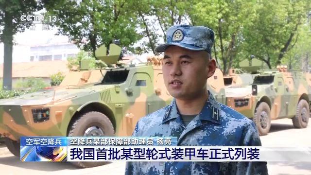 空降军接收新装备提升打击能力 未来还有空降坦克
