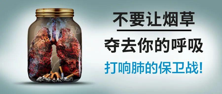世卫:吸烟者新冠肺炎病亡风险更高