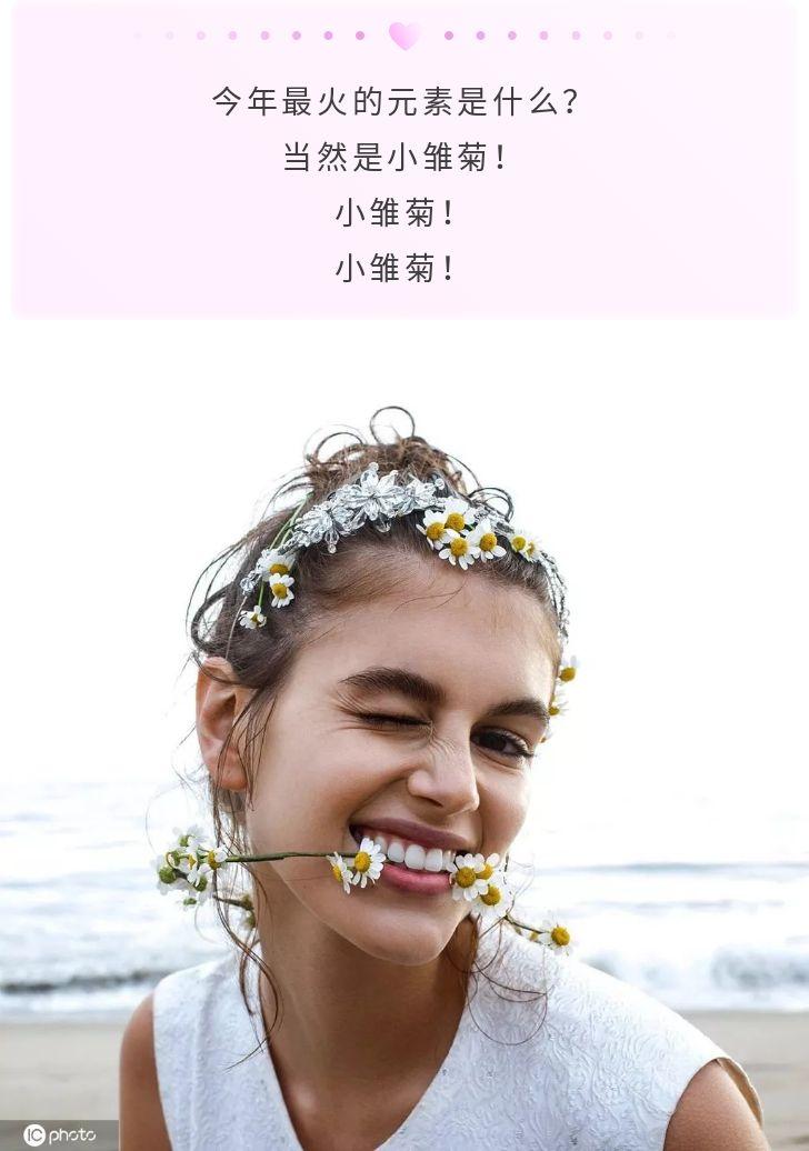 """泫雅Jennie的小雏菊单品真是""""夏日芳心狙击手""""!"""