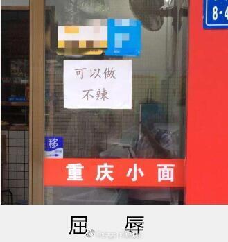 淮南免费夫妻大片在线看赛雷猴_南阳网站优化_排名精灵优化