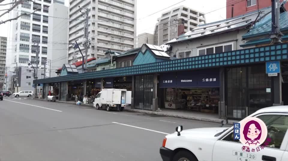 中国游客不来了,疫情重创日本旅游业