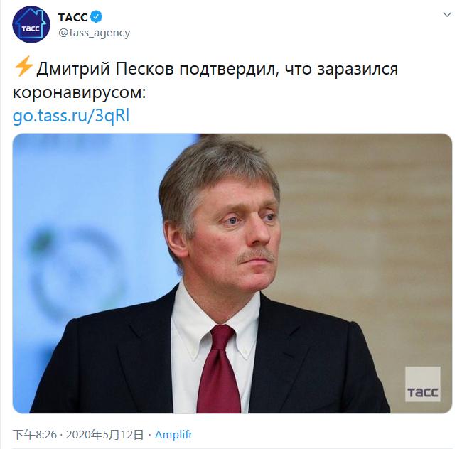 俄媒:普京新闻秘书感染新冠病毒