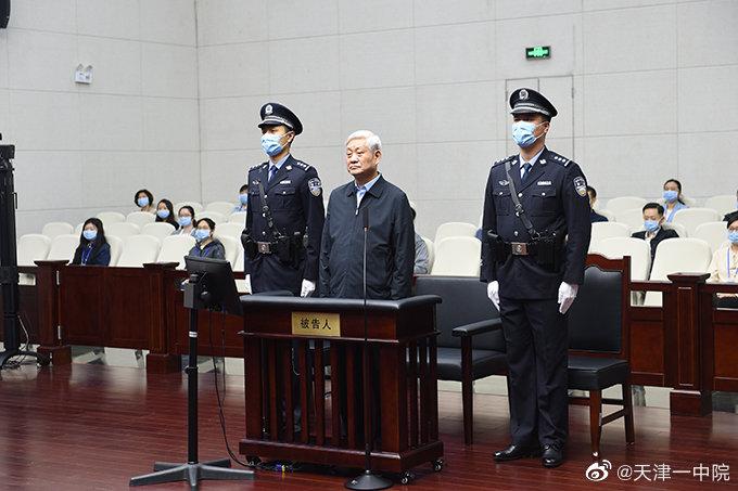 中纪委查扣涉赵正永案财物6.31亿,房产股权约1亿