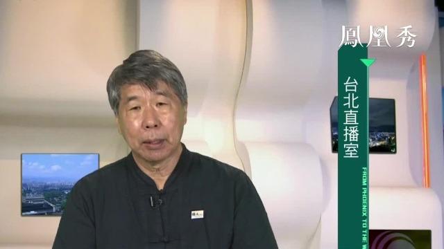 """大陆与台湾是否有望""""回暖""""?专家:美国的态度才是关键"""
