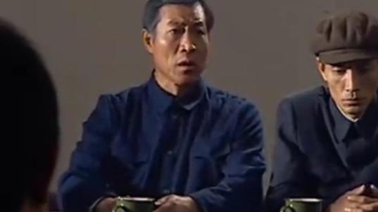 杨自胜再次当上领导 因生产年年亏损并提议把刘明山撤掉