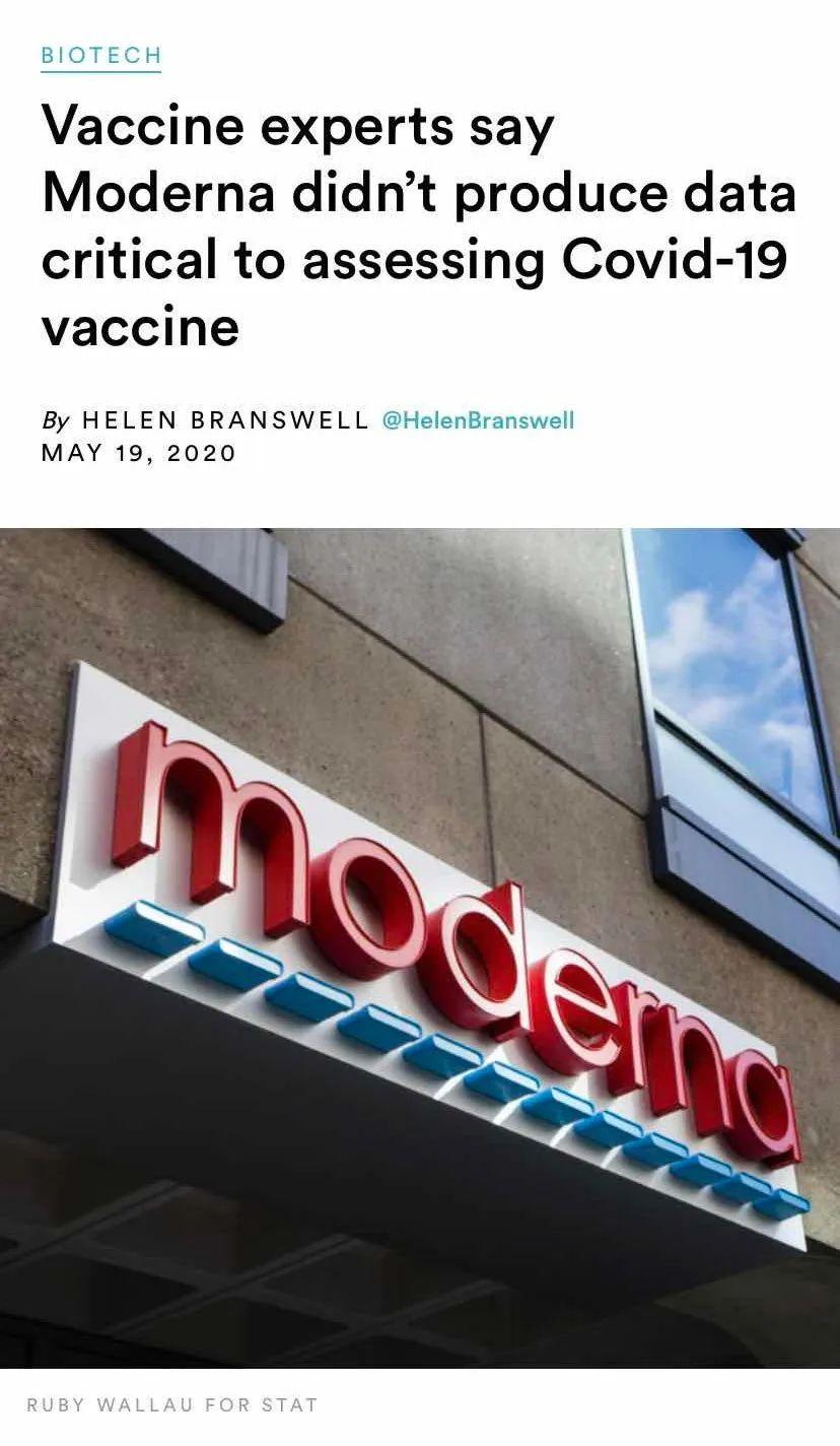 """新冠疫苗重大利好""""有效期""""仅1天?这家美国药企面临五项质疑"""