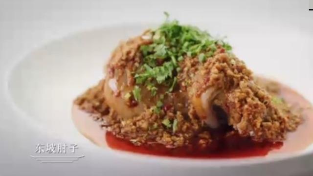 四川的美食深入人心 有很大一部分原因是由于豆瓣酱!