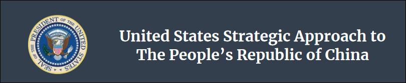 白宫发布美国对华最新战略方针,想合作但很霸道