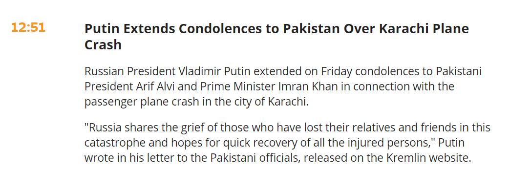【端宏斌】_巴基斯坦客机失事,俄罗斯总统普京、印度总理莫迪发去慰问