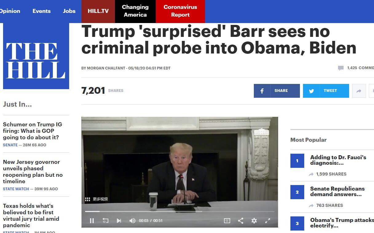 司法部长称不准备调查奥巴马和拜登 特朗普:双标