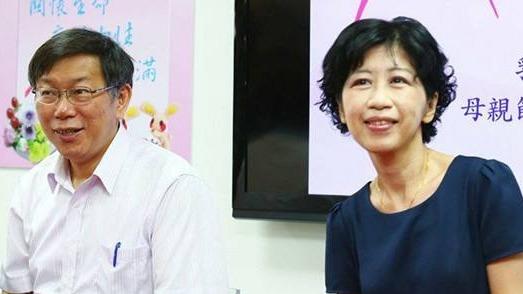 台北市长柯文哲夫人陈佩琪讽民进党:骗到的人就是赢家