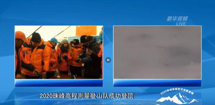 """成功登顶!为珠峰""""量身高""""进行时,5G 助力,中国北斗导航系统发威"""