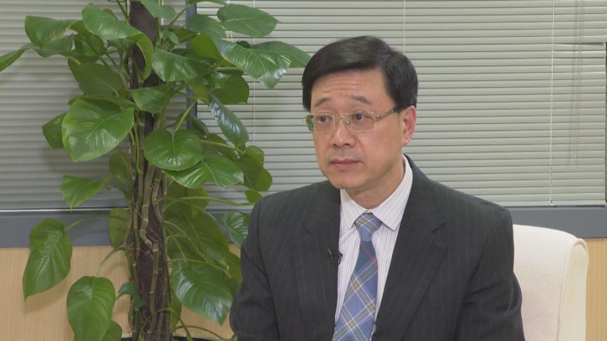 【比特币听证会】_香港保安局局长:去年6月后外部势力明目张胆干涉 有人声称要瘫痪政府