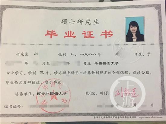杭州双语女硕士辞职后当保姆,已谈好月薪