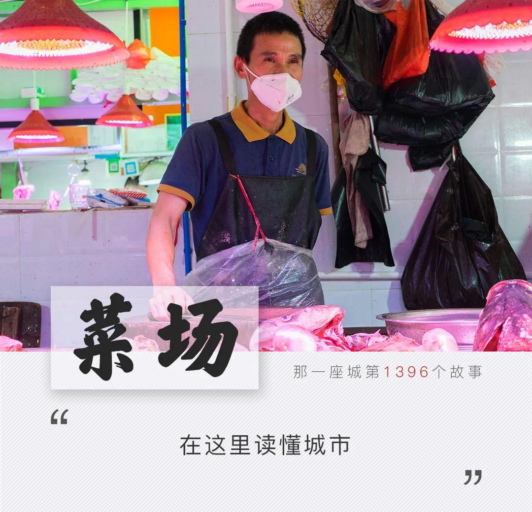 北上广,哪里的菜市场最能治愈你?