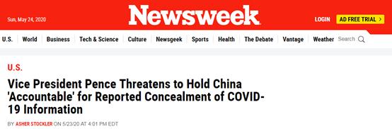 【聚币】_特朗普为什么走火入魔说中国,美媒真相了!