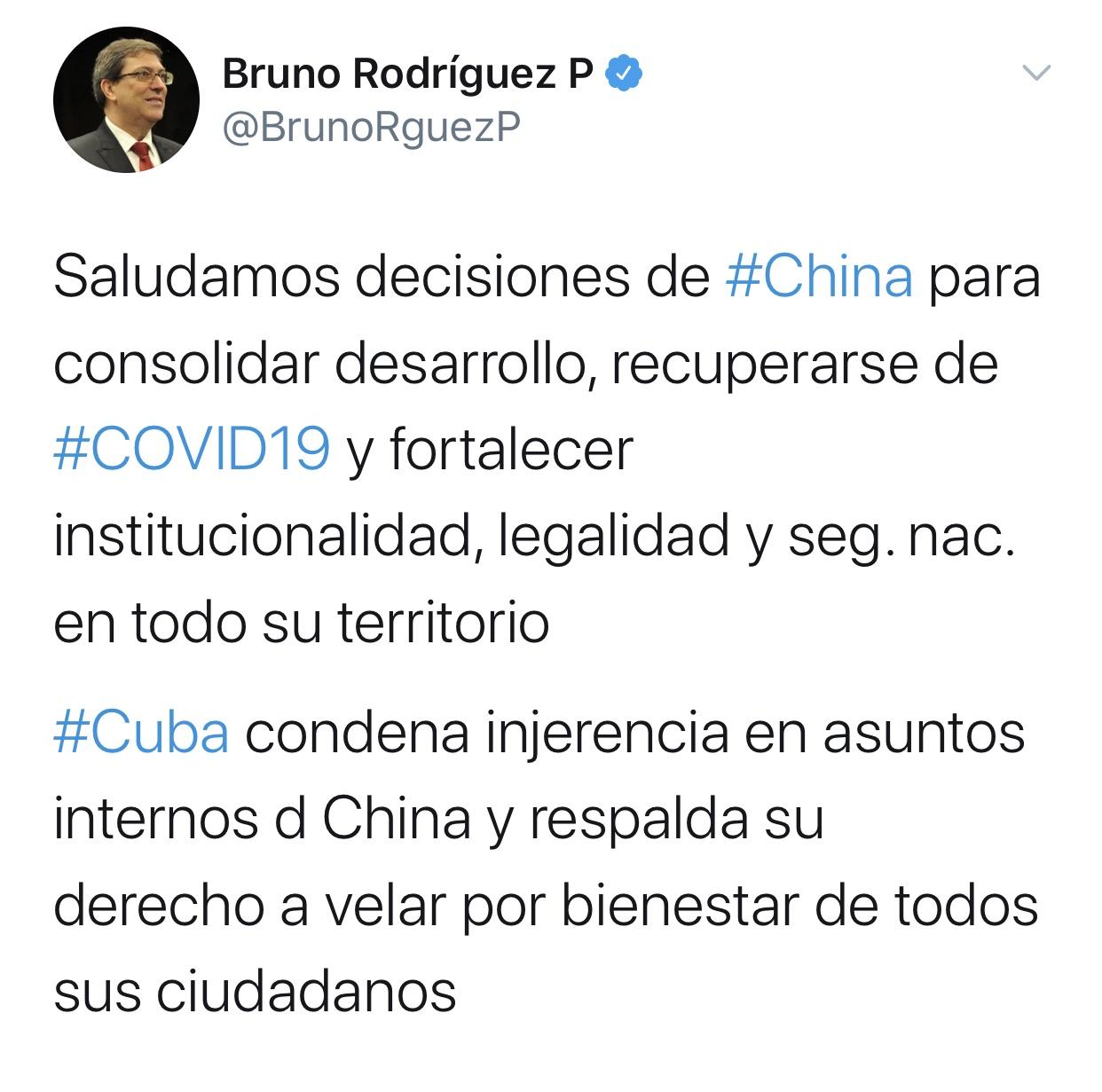 【www.kugo.com】_古巴外长:支持中国人大通过的涉港决定